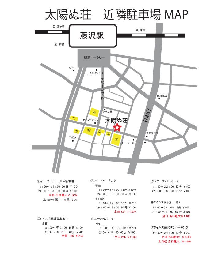 近隣駐車場MAP20141223